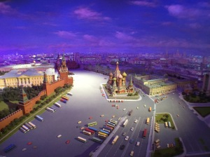 Red Square Model Hotel Ukraine (Radisson) Moscow, Russia