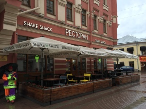 Shake Shack Moscow, Russia