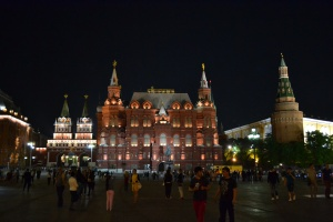 (from left to right): Resurrection Gate to Red Square, The State Museum, and the Kremlin Moscow, Russia