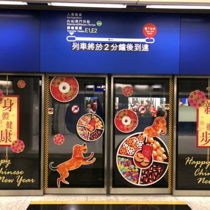 Chinese New Year decorations on the airtrain to take you to the main airport terminal