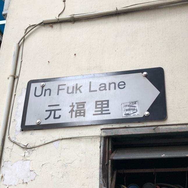 Un Fuk Lane