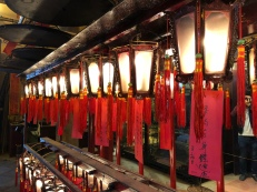 Man Mo Temple interior - lanterns