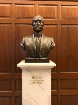 Dr. Sun Yat Sen bust