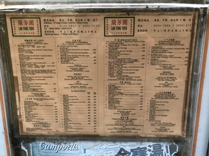 The old menu
