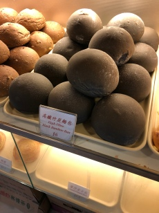 This high fibre black bamboo bun was actually quite good