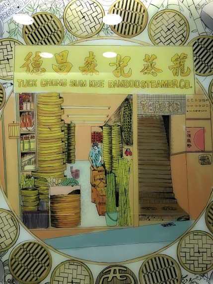 Cool art inside the Sai Ying Pun subway station