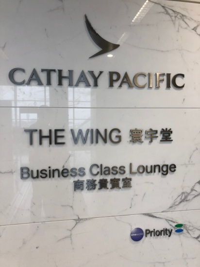 The Wing, Business Class Lounge