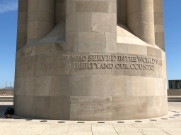 The base of the memorial
