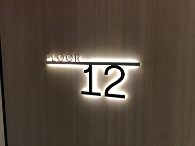 When your floor signage has backlighting, you know it's fancy